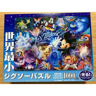 ディズニー(Disney)のディズニージグソーパズル 1000ピース 世界最小(その他)