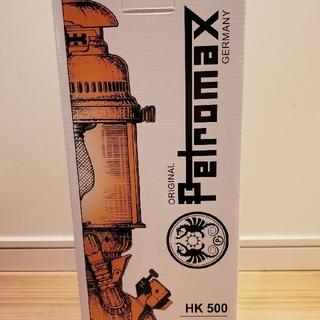 ペトロマックス(Petromax)のペトロマックス 加圧式灯油ランタン HK500(ライト/ランタン)