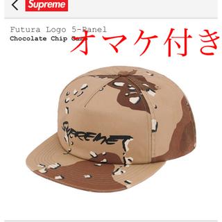 シュプリーム(Supreme)のSupreme Futura Logo 5-Panel camo(キャップ)