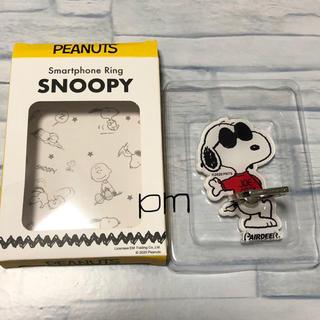 スヌーピー(SNOOPY)の新品未使用 スマホリング スヌーピー ジョークール(その他)
