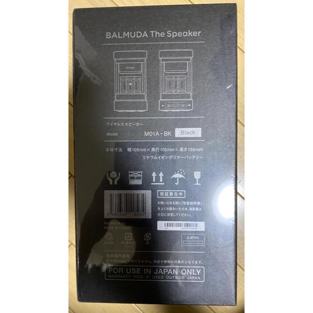 BALMUDA(バルミューダ)のバルミューダ スピーカー BALMUDA The Speaker M01A-BK スマホ/家電/カメラのオーディオ機器(スピーカー)の商品写真
