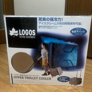 ロゴス(LOGOS)のクーラーボックス ロゴス LOGOS ハイパー氷点下 トローリークーラー(その他)