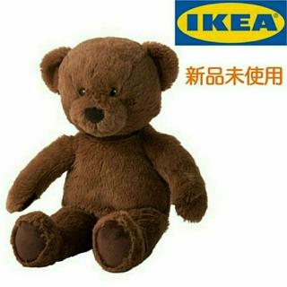 イケア(IKEA)のIKEA くま クマ ぬいぐるみ(ぬいぐるみ)