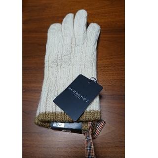 バーバリー(BURBERRY)のjojo様専用!値下げ!バーバリー 手袋  毛100%(手袋)
