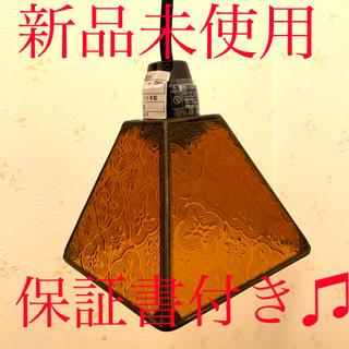 新品未使用 キシマ アンティックペンダントライト 保証書付き♫(その他)