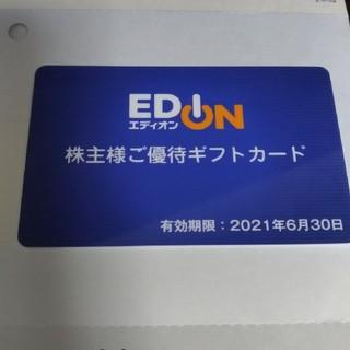 【エディオン】 株主優待券 6000円分(ショッピング)