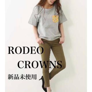 ロデオクラウンズワイドボウル(RODEO CROWNS WIDE BOWL)の【新品】RODEO CROWNS★R+ 美ラインスキニー  パンツ(スキニーパンツ)