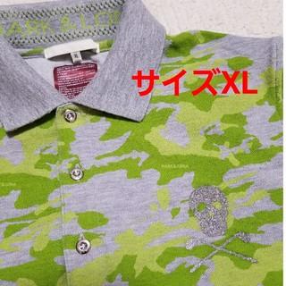マークアンドロナ(MARK&LONA)のメンズマーク&ロナゴルフウェアポロシャツ(ウエア)
