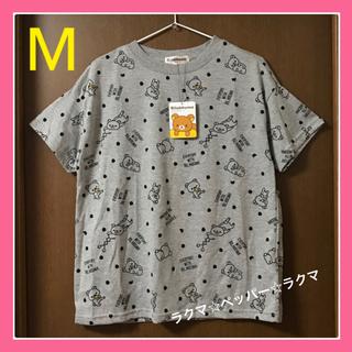サンエックス(サンエックス)のリラックマ Tシャツ M 総柄 グレー(Tシャツ(半袖/袖なし))