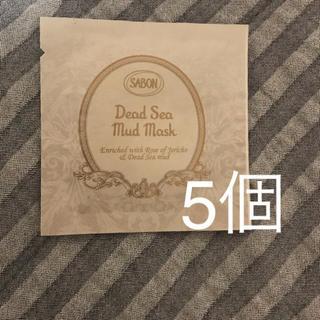 サボン(SABON)のSABON デッドシー マスク 4ml 5包  サボン VOCE 付録(パック/フェイスマスク)