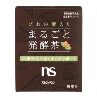 シャルレ(シャルレ)のシャルレ びわの葉入りまるごと発酵茶(健康茶)
