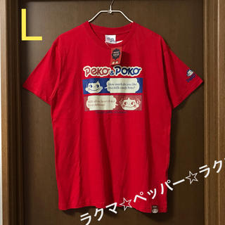 サンリオ(サンリオ)のペコちゃん & ポコちゃん Tシャツ L 赤 男女兼用(Tシャツ/カットソー(半袖/袖なし))