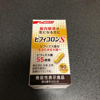 ニッシンセイフン(日清製粉)の日清製粉グループ ビフィコロンS 90カプセル(その他)