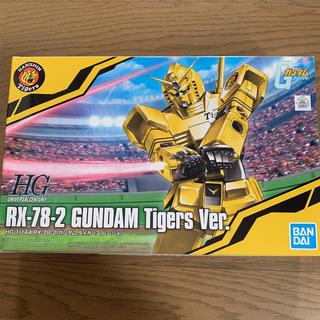 ハンシンタイガース(阪神タイガース)のHG 1/144 RX-78-2 ガンダム タイガース バージョン(模型/プラモデル)