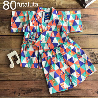 フタフタ(futafuta)の【80】フタフタ クマ 三角柄 甚平(甚平/浴衣)