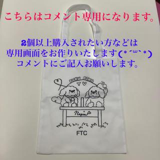 卓球トートバッグ ふるぴかりんTV(卓球)