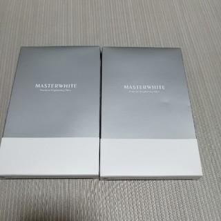 マスターホワイト 2箱(その他)