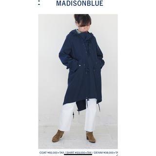 マディソンブルー(MADISONBLUE)のマディソンブルー2017FALLコート(ロングコート)