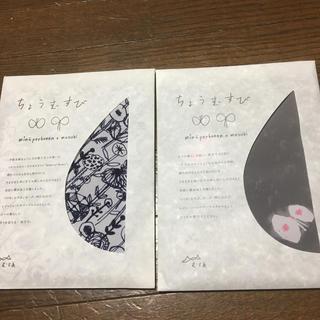 ミナペルホネン(mina perhonen)のミナペルホネン  風呂敷 アクアドロップ 2枚(その他)