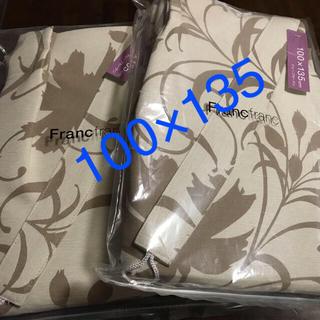 フランフラン(Francfranc)のフランフラン カーテン 遮光一級★100×135★2枚(カーテン)