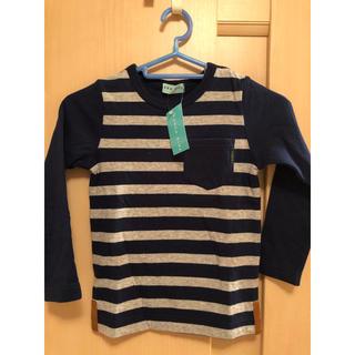 ハッカキッズ(hakka kids)のお値下げ!!【新品・タグ付き】ハッカキッズ ボーダーロンT size110(Tシャツ/カットソー)