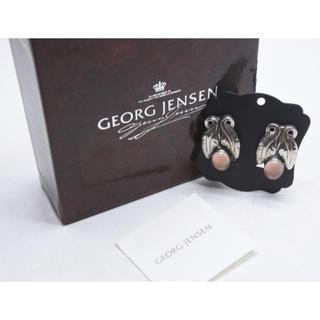 ジョージジェンセン(Georg Jensen)のジョージジェンセン 石付き ムーンストーン イヤリング シルバー 925 108(イヤリング)