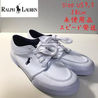 ポロラルフローレン(POLO RALPH LAUREN)のポロラルフローレン ホワイト スニーカー  size28.0cm 未使用品(スニーカー)