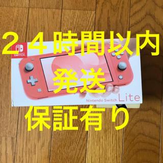 ニンテンドースイッチ(Nintendo Switch)の[新品未開封]Nintendo Switch  lite コーラル 本体(携帯用ゲーム機本体)