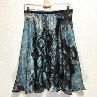 マックスマーラ(Max Mara)のマックスマーラ 最上位ライン シルクスカート(ひざ丈スカート)