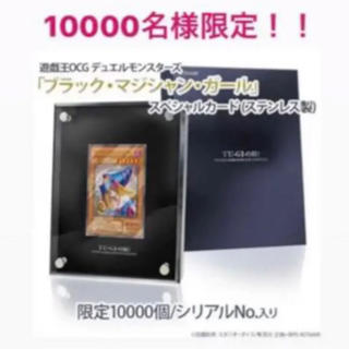 コナミ(KONAMI)の遊戯王OCG ブラックマジシャンガール ステンレス(シングルカード)