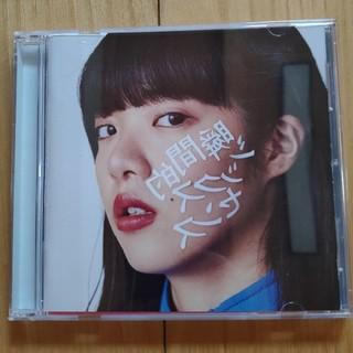 あいみょん CD 瞬間的シックスセンス(ポップス/ロック(邦楽))