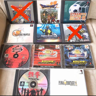 PlayStation ゲームソフト 中古 まとめ売りドラクエ 鉄拳 プレステ