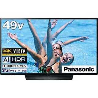 パナソニック(Panasonic)のPanasonic パナソニック TH-49HX850 4K(テレビ)