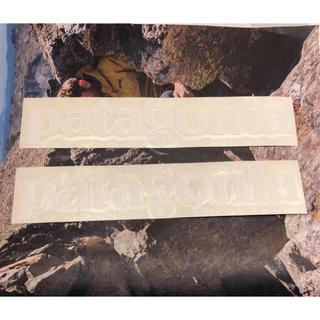パタゴニア(patagonia)の新品未使用‼️ デカロゴ パタゴニア patagonia ステッカー 2枚(登山用品)