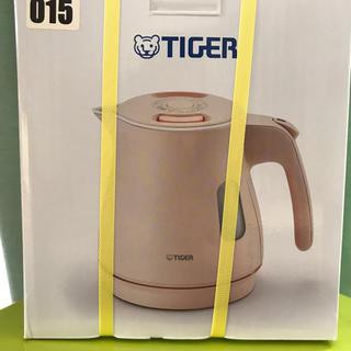 TIGER - 【未使用】TIGER電気ケトル 0.8L