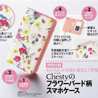 Chesty - 美人百花7月号付録 Chestyフラワーバード柄スマホケース