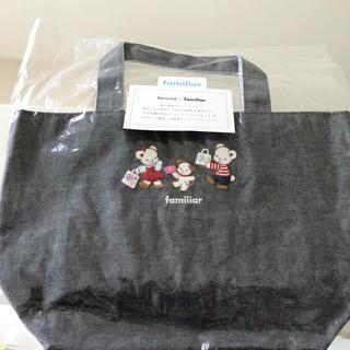 ファミリア(familiar)のファミリア ペルソナ 阪急百貨店 限定 非売品 トートバッグ デニムバッグ(トートバッグ)
