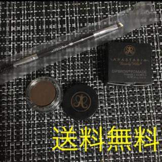 セフォラ(Sephora)のアナスタシア アイブロウ ポマードクリーム ブラシ付き(アイブロウペンシル)
