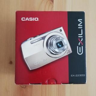 カシオ(CASIO)のCASIO EXILIM EX-Z2300(コンパクトデジタルカメラ)