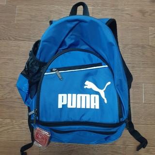 プーマ(PUMA)の新品 プーマ PUMA サッカー リュック ボールバッグ 幼児 ジュニア(リュックサック)