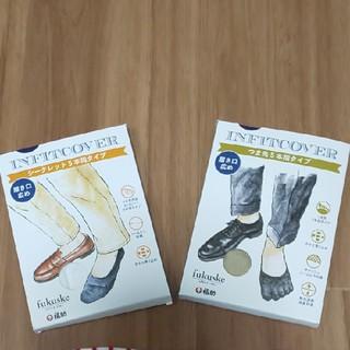 フクスケ(fukuske)の新品!福助 メンズ ソックス 5本指 靴下 ショート丈 3足 26~27センチ(ソックス)