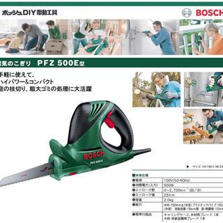 ボッシュ(BOSCH)のBOSCH 電気ノコギリ PFZ500E(その他)