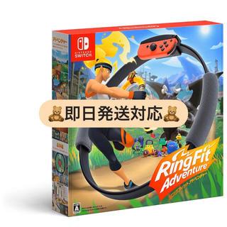 ニンテンドースイッチ(Nintendo Switch)の新品未使用|リングフィットアドベンチャー Switch(家庭用ゲームソフト)