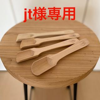 サボン(SABON)のSABON  スプーン 木べら2本 新品未使用(その他)