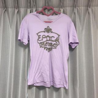 エポカ(EPOCA)のエポカ EPOCAUOMO tシャツ パープル  紫 ラベンダー ポールスミス(Tシャツ(半袖/袖なし))