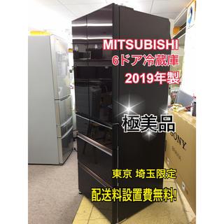 ミツビシデンキ(三菱電機)のR17 MITSUBISHI 6ドア冷蔵庫 MR-WX52E-BR 2019(冷蔵庫)