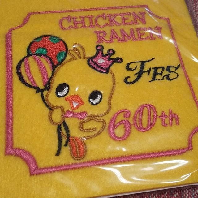 日清食品(ニッシンショクヒン)のチキンラーメン 60周年 コースター 巾着 エンタメ/ホビーのコレクション(ノベルティグッズ)の商品写真