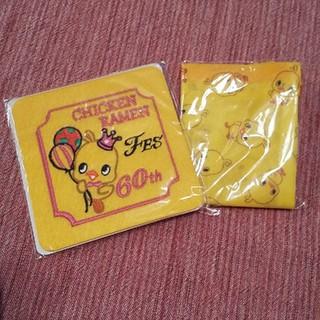日清食品 - チキンラーメン 60周年 コースター 巾着