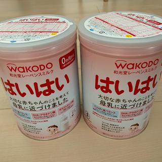 ワコウドウ(和光堂)のはいはい ミルク 和光堂 (乳液/ミルク)