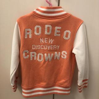 ロデオクラウンズワイドボウル(RODEO CROWNS WIDE BOWL)のRODEO CROWNS キッズ スウェットブルゾン(ジャケット/上着)
